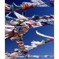 Tibet 19th Century