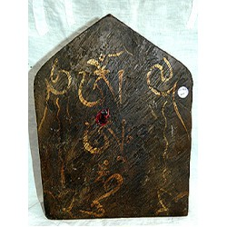Mahakala, stone, mantra empowered