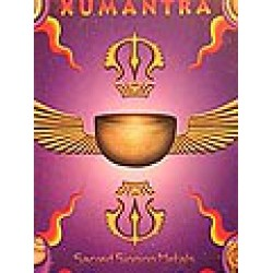 CD: Xumantra No.2